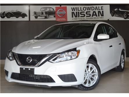 2017 Nissan Sentra 1.8 SV (Stk: E7611A) in Thornhill - Image 1 of 30