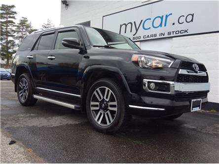 2017 Toyota 4Runner Limited (Stk: 190758) in Richmond - Image 1 of 21