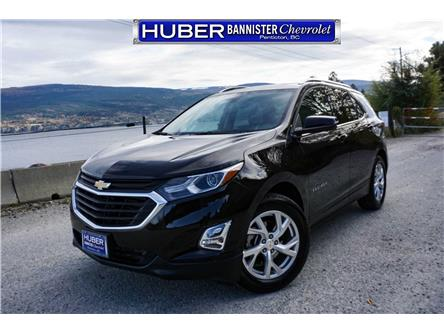 2019 Chevrolet Equinox LT (Stk: 9396A) in Penticton - Image 1 of 24