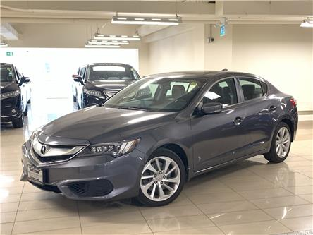2017 Acura ILX Technology Package (Stk: AP3456) in Toronto - Image 1 of 31