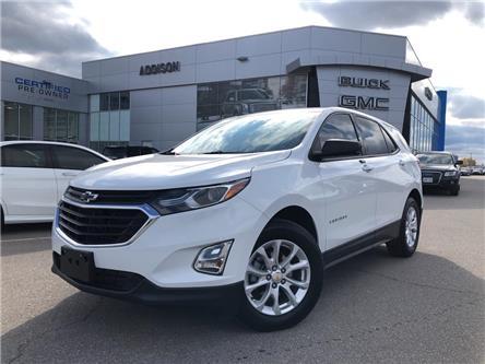 2018 Chevrolet Equinox LS (Stk: U187262) in Mississauga - Image 1 of 19