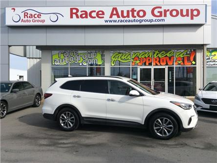 2019 Hyundai Santa Fe XL Preferred (Stk: 17134) in Dartmouth - Image 1 of 23