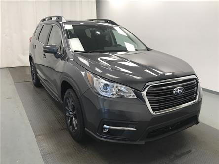 2020 Subaru Ascent Touring (Stk: 210833) in Lethbridge - Image 1 of 28