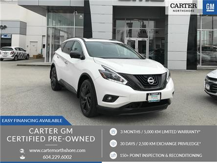 2018 Nissan Murano Midnight Edition (Stk: 972980) in North Vancouver - Image 1 of 27