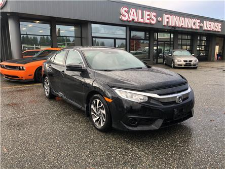 2017 Honda Civic EX (Stk: 17-000530) in Abbotsford - Image 1 of 7