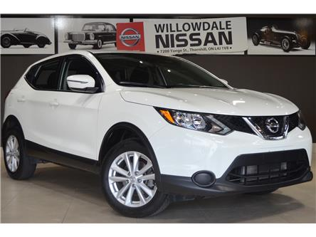 2017 Nissan Qashqai S (Stk: E7872A) in Thornhill - Image 2 of 28