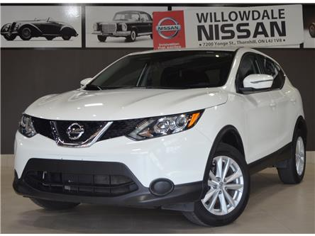 2017 Nissan Qashqai S (Stk: E7872A) in Thornhill - Image 1 of 28