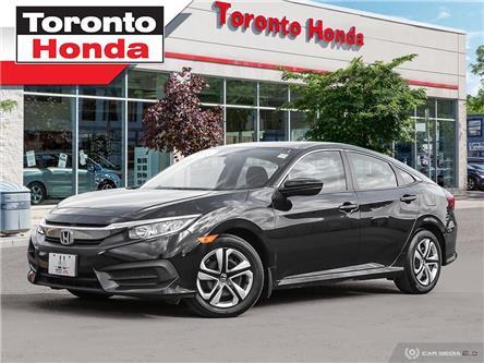 2017 Honda Civic Sedan LX (Stk: 39633) in Toronto - Image 1 of 27
