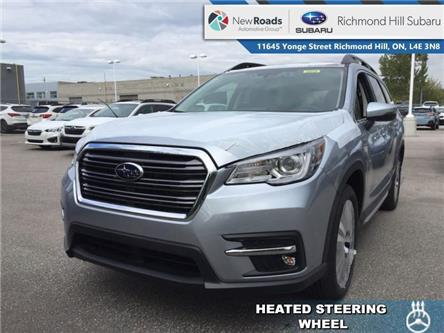 2020 Subaru Ascent Limited (Stk: 34018) in RICHMOND HILL - Image 1 of 24