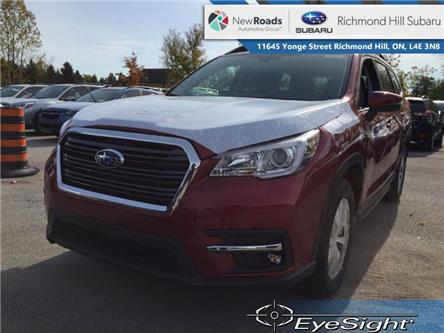 2020 Subaru Ascent Touring w/Captains Chair (Stk: 34057) in RICHMOND HILL - Image 1 of 23