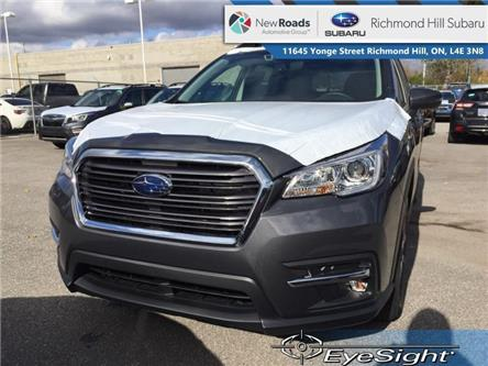 2020 Subaru Ascent Touring w/Captains Chair (Stk: 34067) in RICHMOND HILL - Image 1 of 22