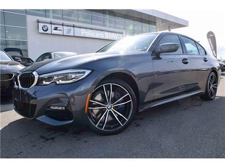 2020 BMW 330i xDrive (Stk: 0B04232) in Brampton - Image 1 of 12
