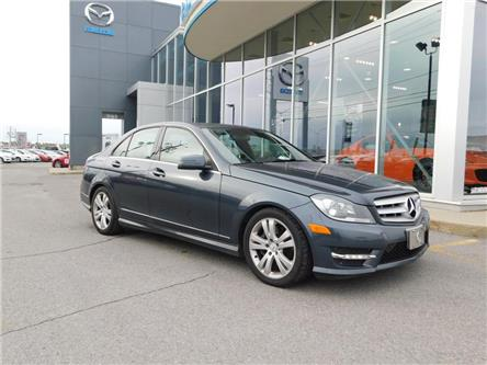 2013 Mercedes-Benz C-Class Base (Stk: 94737A) in Gatineau - Image 2 of 19