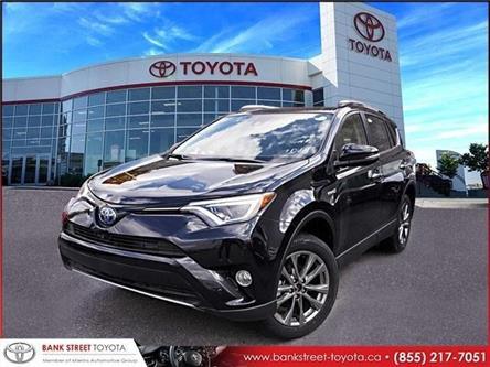 2018 Toyota RAV4 Hybrid Limited (Stk: 26626) in Ottawa - Image 1 of 25