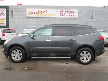 2010 Chevrolet Traverse 2LT (Stk: bp763) in Saskatoon - Image 1 of 20