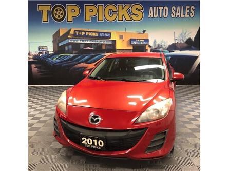 2010 Mazda Mazda3 GX (Stk: 252247) in NORTH BAY - Image 1 of 22