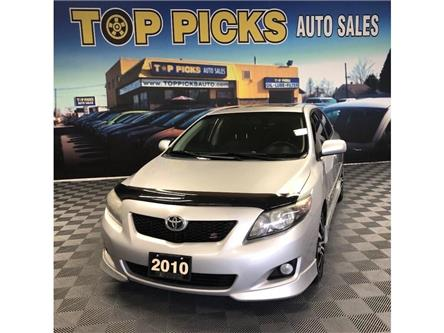 2010 Toyota Corolla S (Stk: 367670) in NORTH BAY - Image 1 of 24