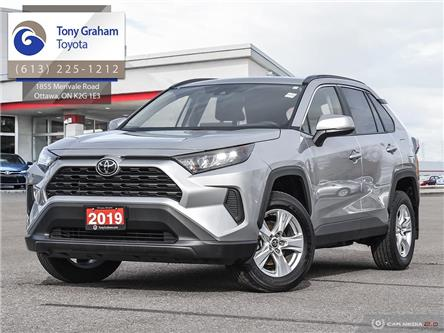 2019 Toyota RAV4 LE (Stk: U9201) in Ottawa - Image 1 of 27