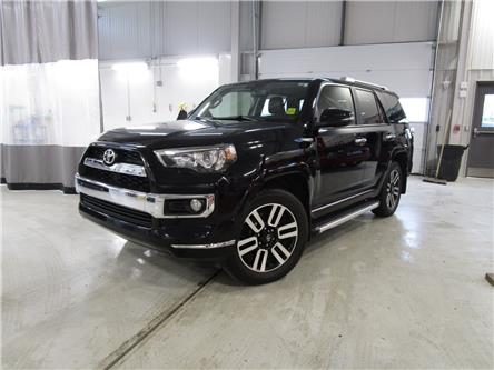 2017 Toyota 4Runner SR5 (Stk: 7904) in Moose Jaw - Image 1 of 30
