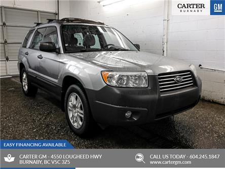 2008 Subaru Forester X (Stk: E9-23691) in Burnaby - Image 1 of 22