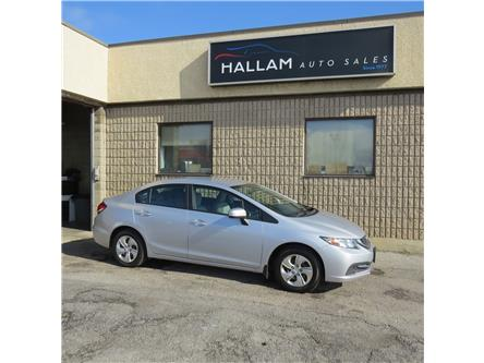 2014 Honda Civic LX (Stk: ) in Kingston - Image 1 of 16