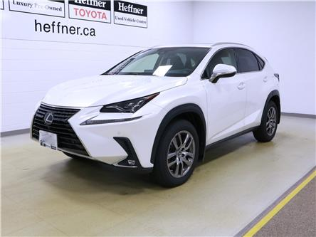 2020 Lexus NX 300 Base (Stk: 203009) in Kitchener - Image 1 of 3