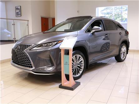 2020 Lexus RX 350 Base (Stk: 203081) in Kitchener - Image 1 of 3