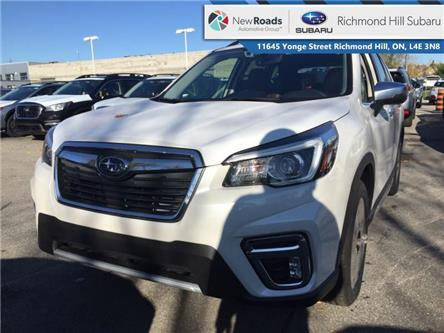 2020 Subaru Forester Premier (Stk: 34054) in RICHMOND HILL - Image 1 of 24