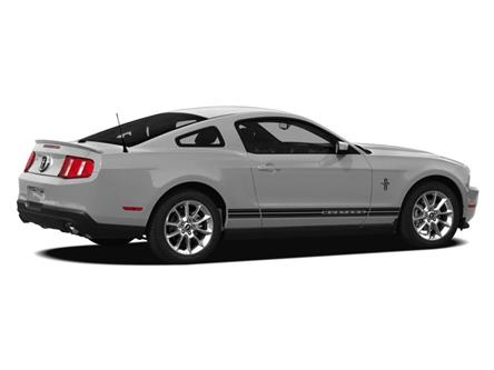 2012 Ford Mustang  (Stk: 1910041) in Ottawa - Image 1 of 3