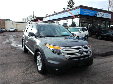 2013 Ford Explorer XLT (Stk: 191661) in Richmond - Image 1 of 16
