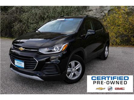 2017 Chevrolet Trax LT (Stk: N05719A) in Penticton - Image 1 of 22