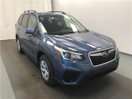 2020 Subaru Forester Base (Stk: 210933) in Lethbridge - Image 1 of 29