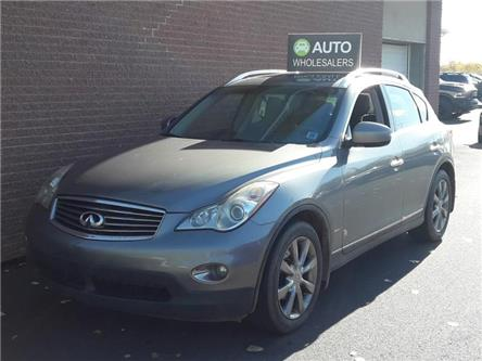 2010 Infiniti EX35 Luxury (Stk: SUB2118B) in Charlottetown - Image 1 of 7