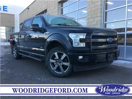 2017 Ford F-150 Lariat (Stk: K-2724A) in Calgary - Image 1 of 20
