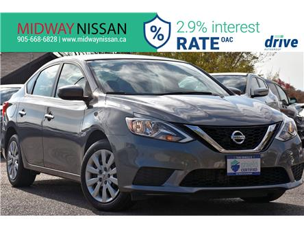 2017 Nissan Sentra 1.8 SV (Stk: LC712315A) in Whitby - Image 1 of 29