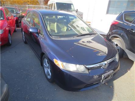 2006 Honda Civic LX (Stk: ) in Kamloops - Image 1 of 11