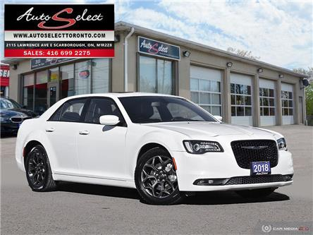 2018 Chrysler 300 S (Stk: 1C3TRN1) in Scarborough - Image 1 of 28