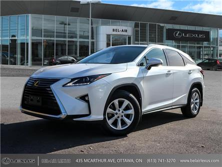 2017 Lexus RX 350 Base (Stk: L0623) in Ottawa - Image 1 of 26