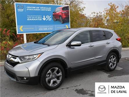 2018 Honda CR-V EX (Stk: U7522) in Laval - Image 1 of 17