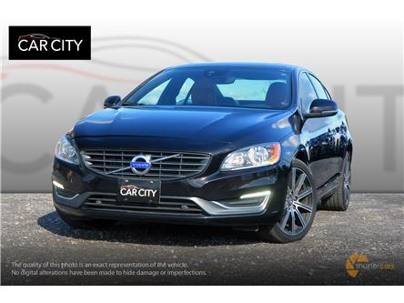 2015 Volvo S60 T6 Premier Plus (Stk: 2695) in Ottawa - Image 1 of 20