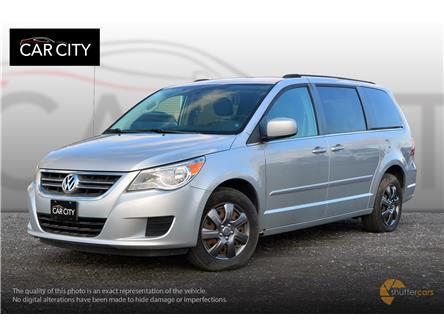 2010 Volkswagen Routan Comfortline (Stk: 5643) in Ottawa - Image 2 of 20