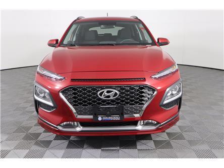 2020 Hyundai Kona 1.6T Trend (Stk: 120-075) in Huntsville - Image 2 of 32