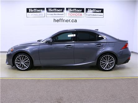 2015 Lexus IS 250 Base (Stk: 197326) in Kitchener - Image 2 of 31