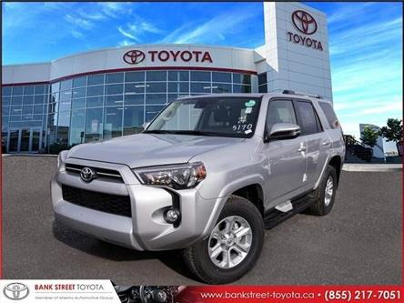 2020 Toyota 4Runner Base (Stk: 27794) in Ottawa - Image 1 of 25