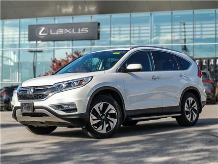 2016 Honda CR-V  (Stk: 12558G) in Richmond Hill - Image 1 of 22