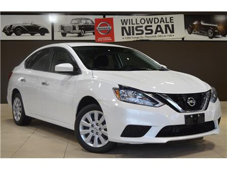 2017 Nissan Sentra 1.8 S (Stk: C35379) in Thornhill - Image 2 of 27