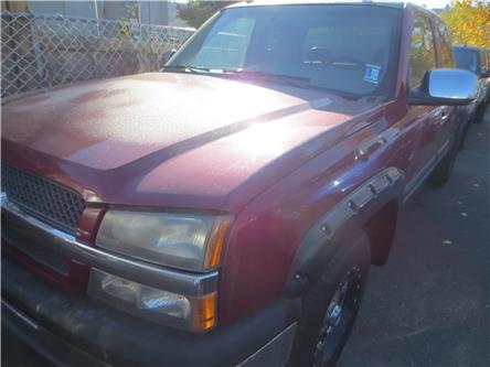 2005 Chevrolet Silverado 1500 LS (Stk: ) in Kamloops - Image 1 of 9
