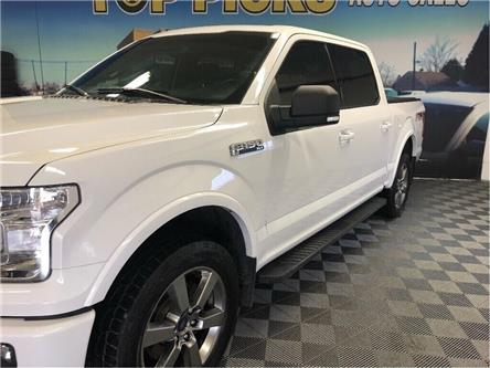 2017 Ford F-150 XLT (Stk: B56079) in NORTH BAY - Image 2 of 28