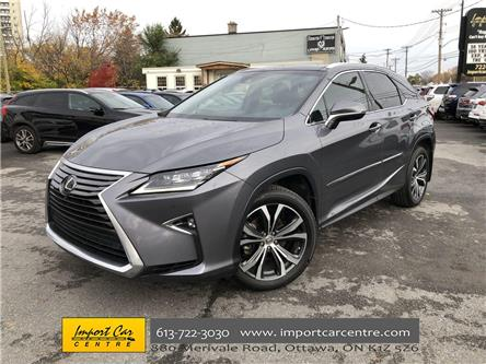 2017 Lexus RX 350 Base (Stk: 062339) in Ottawa - Image 1 of 26
