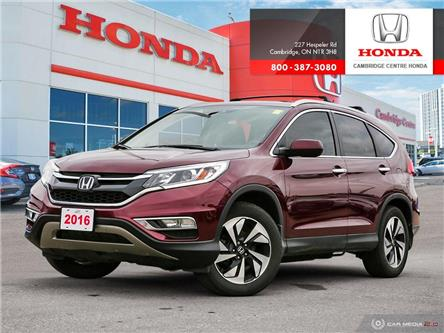 2016 Honda CR-V Touring (Stk: 19539A) in Cambridge - Image 1 of 27